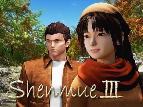 【PS4】『シェンムー3』公式サイトがリニューアル 新年あいさつイラスト&メッセージが公開