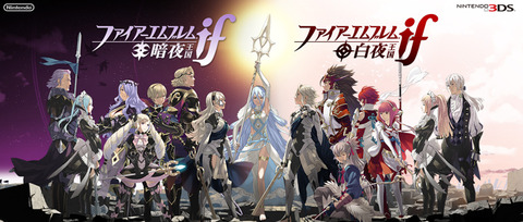 【3DS】『ファイアーエムブレム if』Ver. 1.1 が配信&追加マップ本日配信予定