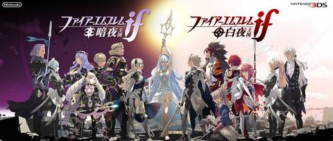 【3DS】『ファイアーエムブレムif 白夜王国/暗夜王国』兵種紹介映像が公開