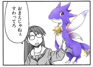 【花騎士雑記】メモ書き