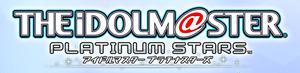 【PS4】『アイドルマスター プラチナスターズ』 公式サイトオープン&第1弾PVが公開