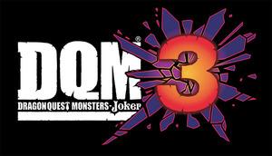 【3DS】『ドラゴンクエストモンスターズ ジョーカー3』プロモーション映像 が公開