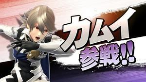 "【WiiU/3DS】『大乱闘スマッシュブラザーズ for Nintendo 3DS/Wii U』""カムイ""&""ベヨネッタ""の配信は2月4日より"