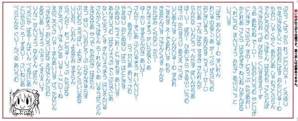 【雑記】製品版を買ったマン&お花の同人グッズ的な話