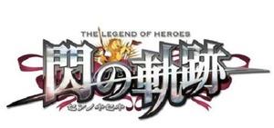 【PS3/PSVita】『閃の軌跡 THEアートブック』が9月16日発売