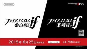 【3DS】『ファイアーエムブレムif 白夜王国と暗夜王国』の発売日が6月25日に決定!&PVが公開!