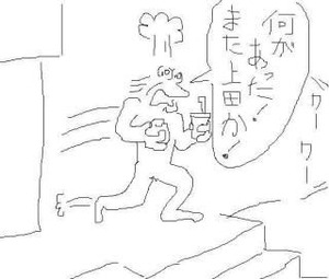 【花騎士雑記】じゃぶじゃぶマイドアリ!のお品書き