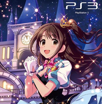 【PS3】『TVアニメ アイドルマスター シンデレラガールズ G4U!パック VOL.1』TVCMが公開&『アイマス ワンフォーオール』カタログ12号 SPゲストは高垣楓