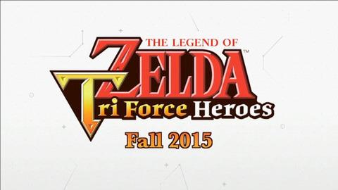 【3DS】『ゼルダの伝説 トライフォース3銃士』プレイ動画が公開