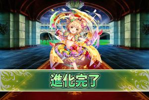 【花騎士雑記】ポーチュラカさん進化~そしてレベルマ