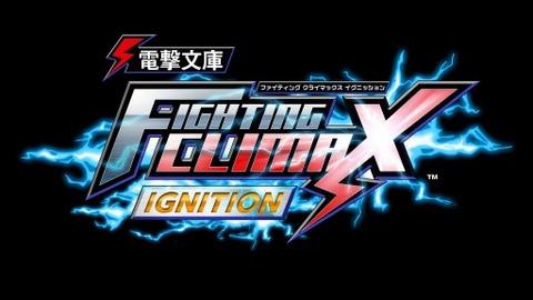 【AC】『電撃文庫 FIGHTING CLIMAX IGNITION』遊佐恵美&クウェンサー紹介映像が公開