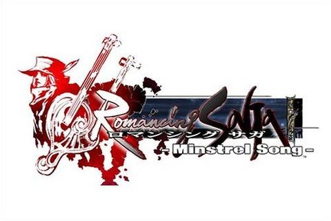 【PS3】『ロマンシング サガ -ミンストレルソング-』PS2アーカイブス版が4月15日に配信 カウゾー
