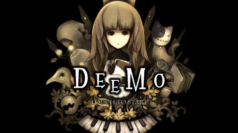 【PSVita】『DEEMO~ラスト・リサイタル~』PVが公開
