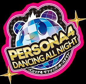 "【PSVita】『ペルソナ4 ダンシング・オールナイト』DLC""初音ミク""プレイ動画が公開"