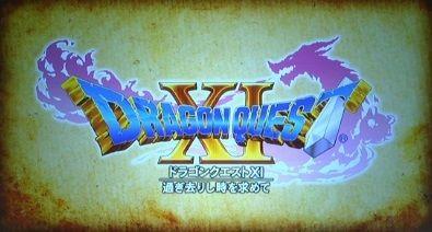 【PS4/3DS】『ドラゴンクエストXI 過ぎ去りし時を求めて』が発売発表、プレイ動画が公開