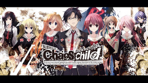 【PS4/PS3/PSVita】『CHAOS;CHILD』キャラクター紹介プレイ動画が公開