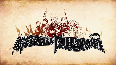 【PS4/PSVita】『グランキングダム』第5弾PVが公開