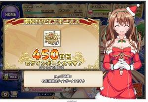 【花騎士雑記】ログイン450日&カタバミさんいらっしゃい