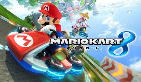 【WiiU】『マリオカート8』第2弾DLC紹介、予告映像、新コース映像が公開