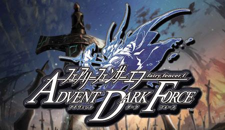 【PS4】『フェアリーフェンサーエフ ADVENT DARK FORCE』ティザーPVが公開