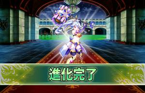 【花騎士雑記】スミレさん進化