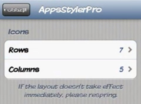 AppStylePro