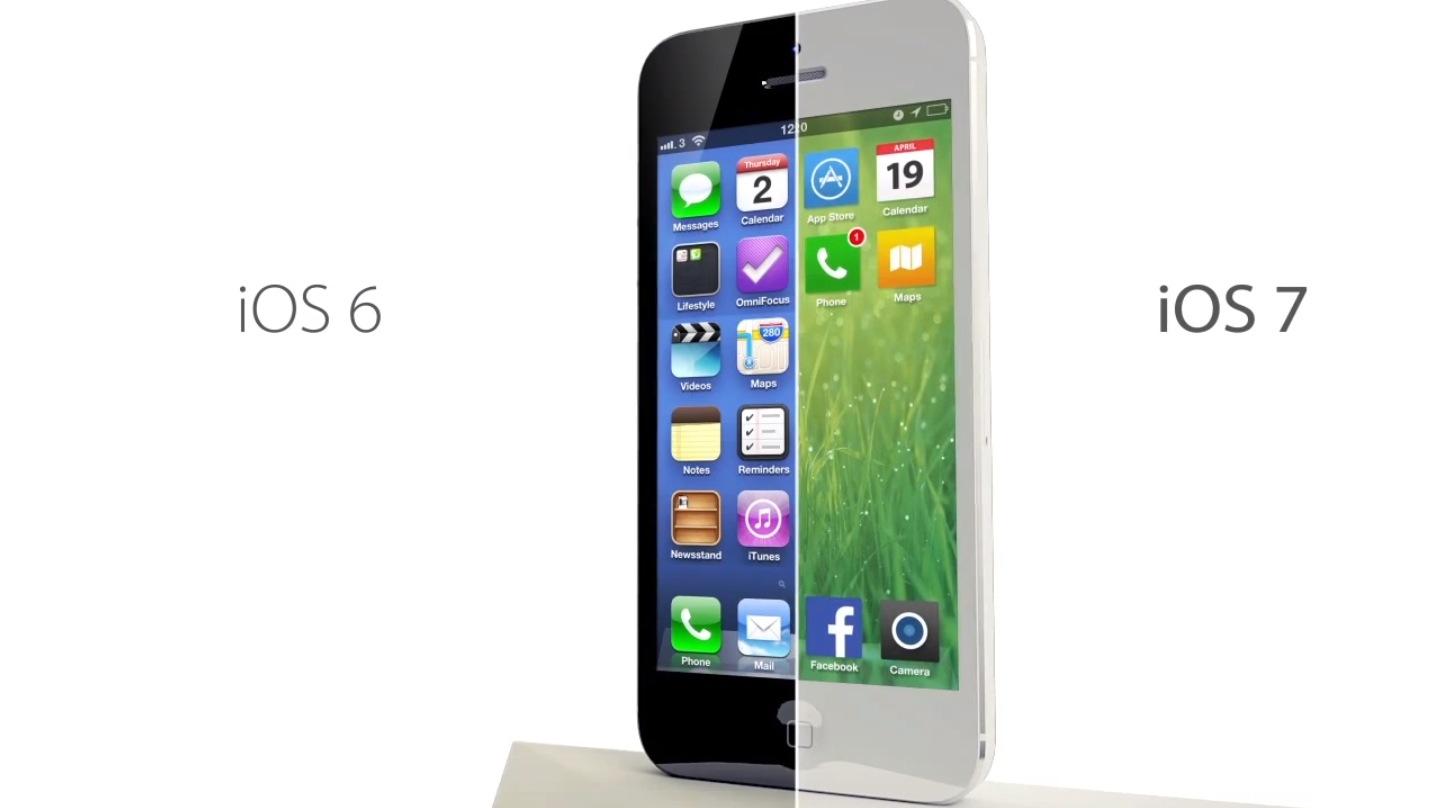 【iOS7 beta1】 iOS7 ベータ1をディベロッパーアカウント無しでインストール 【11A4327q】e
