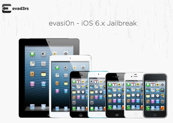 【evasi0n】 iOS6.x.xデバイスを紐無し脱獄する方法  【A5~デバイス対応】