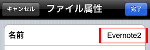 【要脱獄】 デバイスに同じアプリを複数導入する方法 【但し、アイコンは白い】