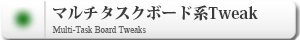 TaskBoardTweaks
