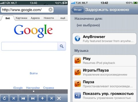 AnyBrowser