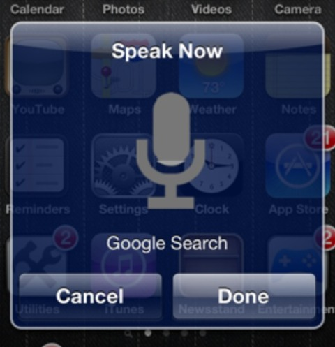 VoiceSearch