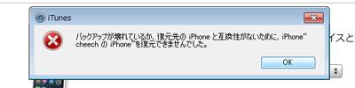 http://livedoor.blogimg.jp/cheech0308-1234/imgs/d/b/db01b424.jpg