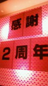 f2b81ade.jpg