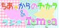 cc-tempa
