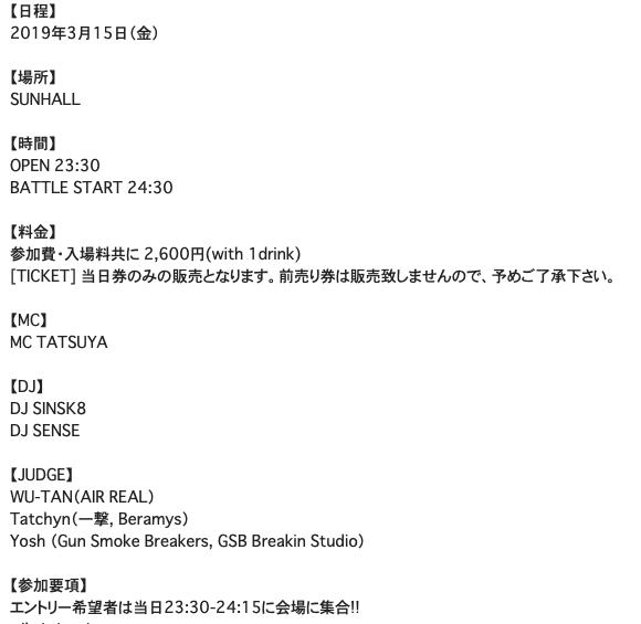スクリーンショット 2019-03-12 21.04.25