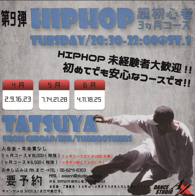 TATSUYA超初9弾正方形-1