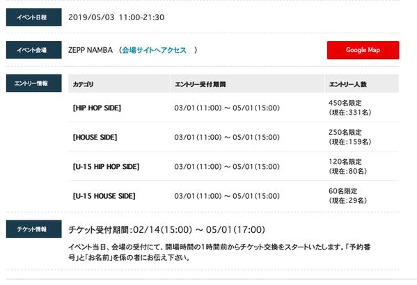 スクリーンショット 2019-05-03 0.59.28