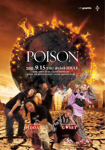 poison_flyer_front_2-2
