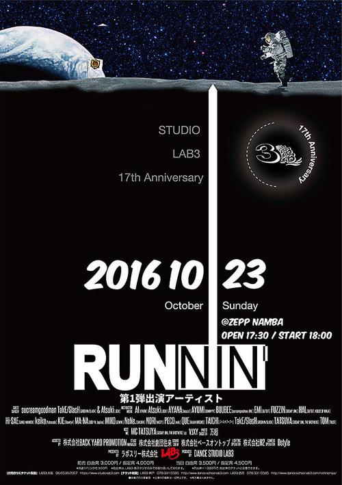 runnin1stomote