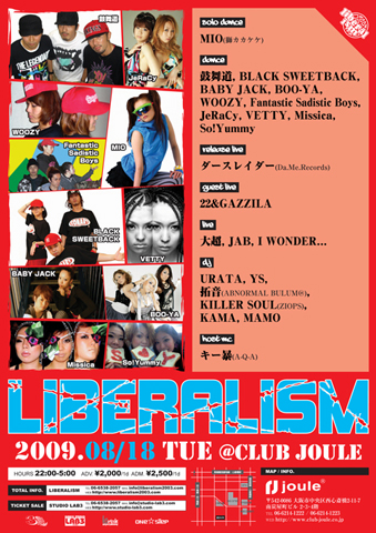 liberalism20090818
