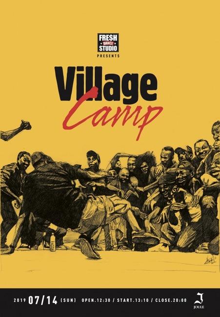 1906villagcamp_A4_olのコピー-550x791
