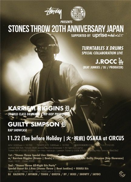 22-Stones-Throw-Osaka-Circus-Show-Flyer-Front-web