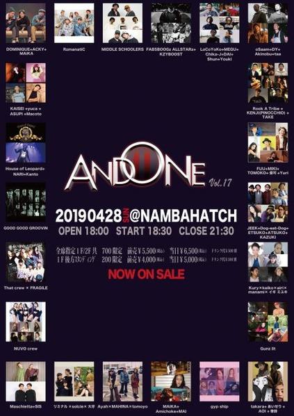 andone2019HP用画像2_画質良-1-452x640