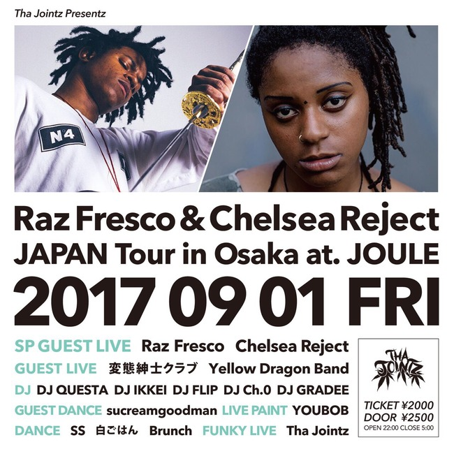 Raz-Fresco-Chelsea-Reject-JAPAN