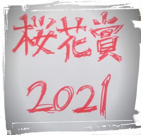IMG_20210411_100926
