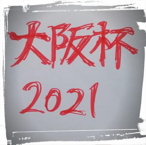 IMG_20210403_204701