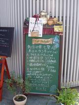 七賢人黒板