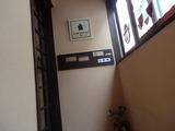 豆猫堂 2階入口