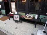 鎌倉すざく炭格子館 入口付近